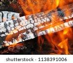 burning firewood in a brazier | Shutterstock . vector #1138391006