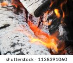 burning firewood in a brazier | Shutterstock . vector #1138391060