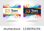 53 years anniversary colorful... | Shutterstock .eps vector #1138396196