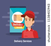 courier character delivery... | Shutterstock .eps vector #1138402943