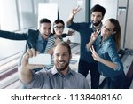 friendly atmosphere. joyful... | Shutterstock . vector #1138408160