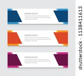abstract banner design vector... | Shutterstock .eps vector #1138411613