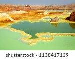 the colorful landscape of green ... | Shutterstock . vector #1138417139