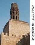Small photo of Minaret of Al hakim mosque in Cairo