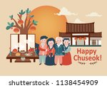 chuseok celebration background... | Shutterstock .eps vector #1138454909