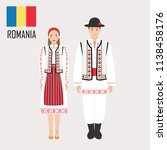 romanian man and woman in... | Shutterstock .eps vector #1138458176