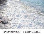 summer holiday vacation | Shutterstock . vector #1138482368