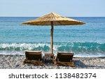 summer holiday vacation | Shutterstock . vector #1138482374