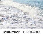 summer holiday vacation | Shutterstock . vector #1138482380