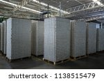 factory can stock past... | Shutterstock . vector #1138515479