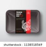 premium quality turkey meat... | Shutterstock .eps vector #1138518569