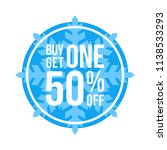 blue shop vector sign for a buy ... | Shutterstock .eps vector #1138533293