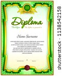 vintage diploma blank template...   Shutterstock .eps vector #1138542158