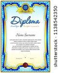 vintage diploma blank template...   Shutterstock .eps vector #1138542350