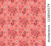 paisley seamless pattern ... | Shutterstock .eps vector #1138545179