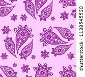 paisley seamless pattern ... | Shutterstock .eps vector #1138545530