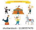 a set of colored circus artists.... | Shutterstock .eps vector #1138557470