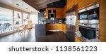 front view modern wooden... | Shutterstock . vector #1138561223