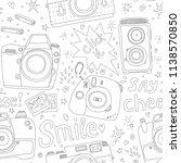 photo camera cute vector ... | Shutterstock .eps vector #1138570850