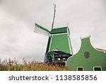 windmills at holland at autumn | Shutterstock . vector #1138585856