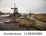 windmills at holland at autumn | Shutterstock . vector #1138585880