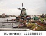 windmills at holland at autumn | Shutterstock . vector #1138585889