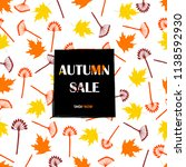 autumn sale background with... | Shutterstock .eps vector #1138592930