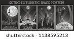 retro futuristic space poster... | Shutterstock .eps vector #1138595213