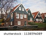 view of traditional houses at... | Shutterstock . vector #1138596089