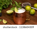 moscow mule alcoholic beverage... | Shutterstock . vector #1138604309
