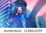 golden bitcoin in generation...   Shutterstock . vector #1138612259