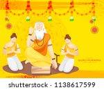 creative illustration or poster ... | Shutterstock .eps vector #1138617599