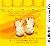 creative illustration or poster ... | Shutterstock .eps vector #1138617680