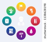 modern  simple vector icon set... | Shutterstock .eps vector #1138628198