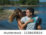 romantic couple playing... | Shutterstock . vector #1138630814