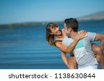 romantic couple playing... | Shutterstock . vector #1138630844