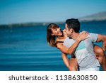 romantic couple playing... | Shutterstock . vector #1138630850