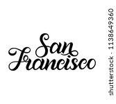city logo isolated on white.... | Shutterstock . vector #1138649360
