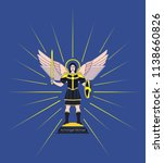 archangel michael. without... | Shutterstock .eps vector #1138660826