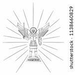 archangel michael. outline like ... | Shutterstock .eps vector #1138660829