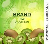 brand kiwi juice concept... | Shutterstock .eps vector #1138667378