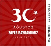 30 august zafer bayrami victory ... | Shutterstock .eps vector #1138670888