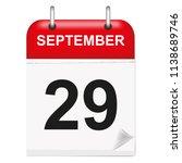 daily calendar of single leaf... | Shutterstock .eps vector #1138689746