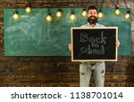 man with beard and mustache on... | Shutterstock . vector #1138701014