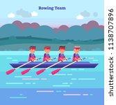 rowing team vector illustration ... | Shutterstock .eps vector #1138707896
