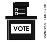 vote election box icon. simple...