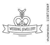 wedding jewellery logo. outline ...   Shutterstock .eps vector #1138715069
