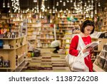 bucharest  romania   may 17th... | Shutterstock . vector #1138726208