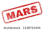 mars stamp seal print with... | Shutterstock .eps vector #1138731434