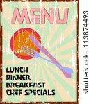 menu card design free copy space   Shutterstock .eps vector #113874493